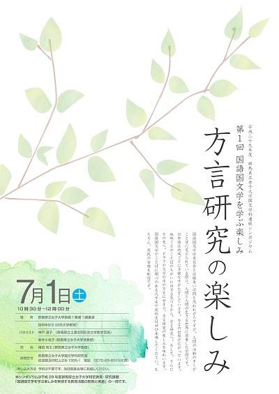 201707tanoshimi01