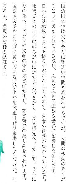201707tanoshimi03