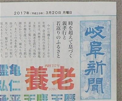 Yorogifunews02