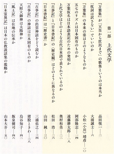 Kotenjoshiki02