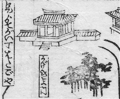 Narameisho05