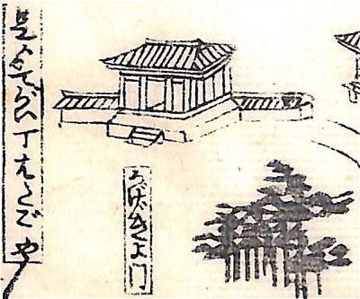 Narameisho09