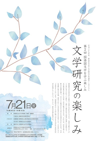 2017tanoshimi04