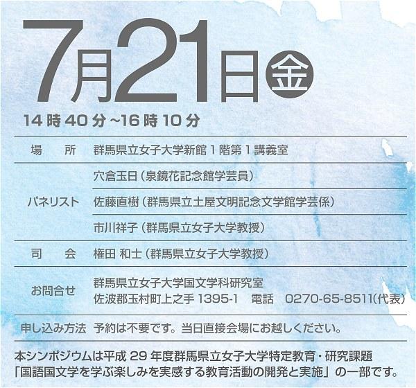 2017tanoshimi05