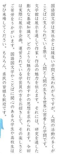 2017tanoshimi06