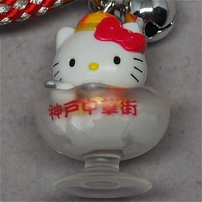 Kitty_kobe01