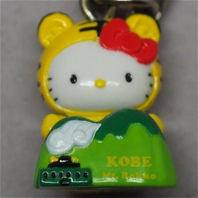 Kitty_kobe04