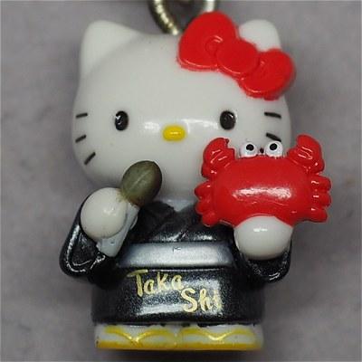 Kitty_hyogo03