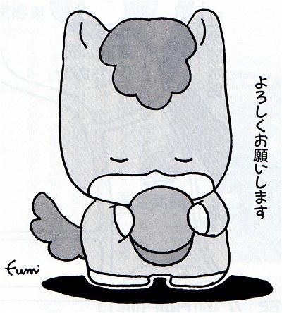 Akarui199410c