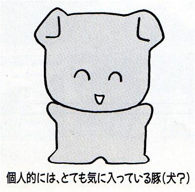 Akarui199410d