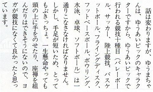 Akarui199410e