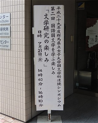Kokubunsinpo202a