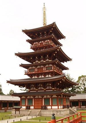 Shikamaro15