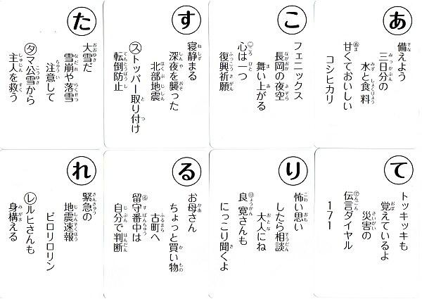 Nigatabosai01