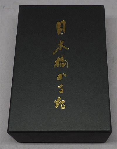 Nihonbashicard01