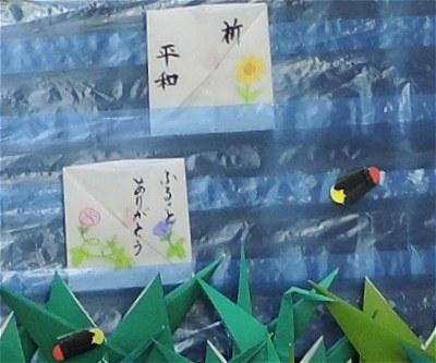 Shinmachi_2017013b