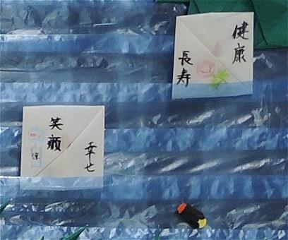 Shinmachi_2017013c