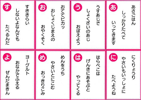 Gunmac_shokuiku04