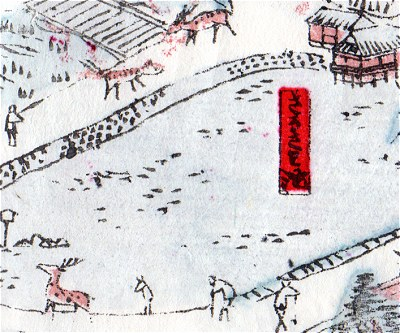 Narameishosai04