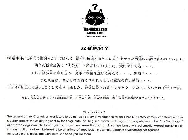 Akogishimono02