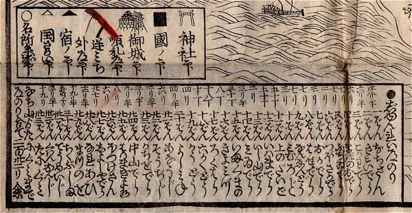Saigoku03