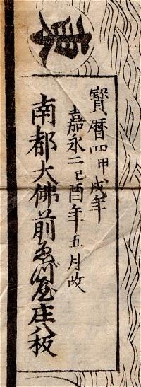 Saigoku04