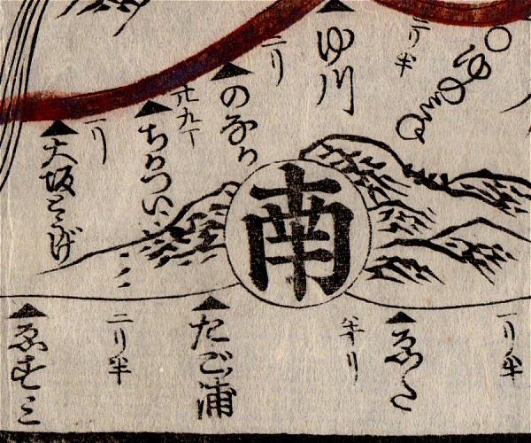 Saigoku07