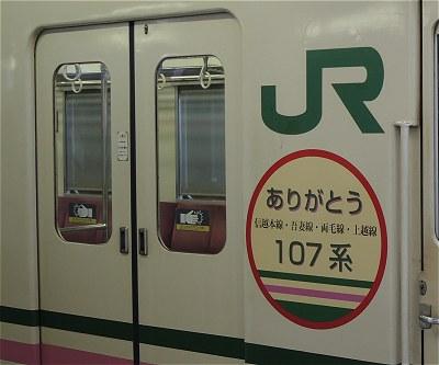 107kei02