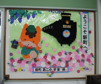 Shinmachi_201710a