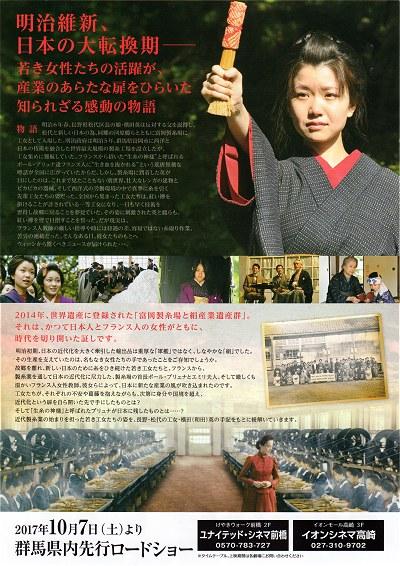 Akaitasuki02