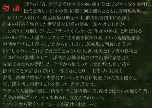 Akaitasuki03