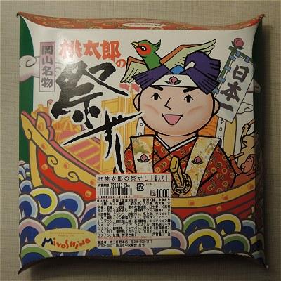 Matsurizushi01