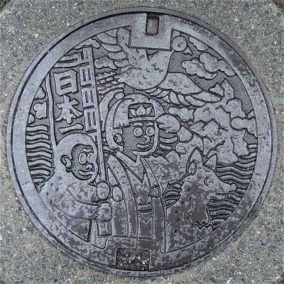 Okayama03