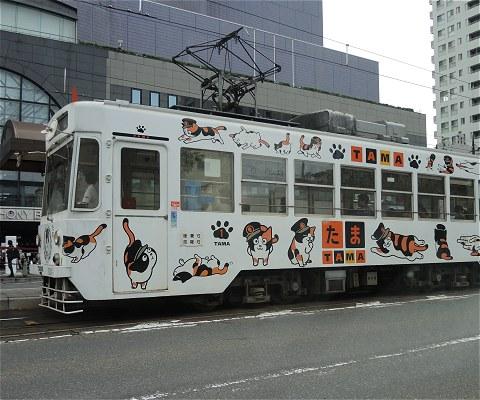 Okayama05