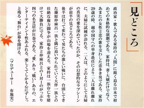 Yakamochigeki03