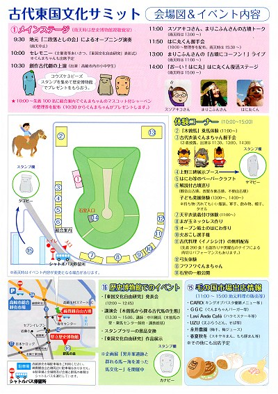 Kodaitogoku2017b