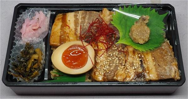 Kurobutakakuni02