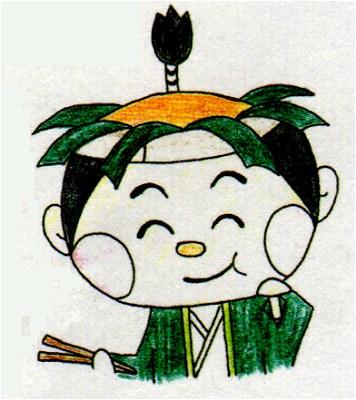 Masumaru