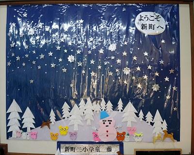 Shinmachi_201712a