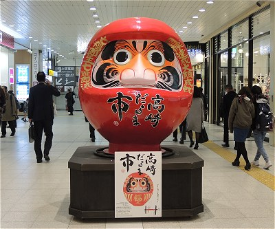 20171212takasaki02