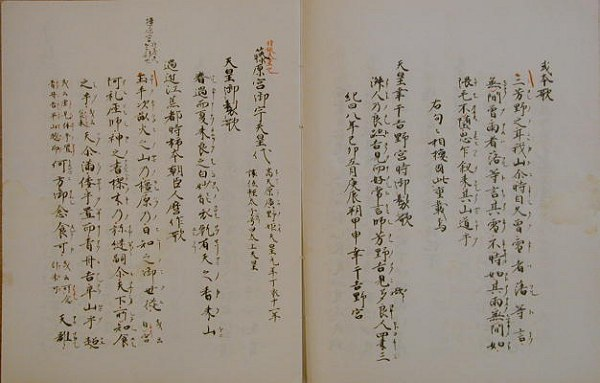 Nishihonganjibon