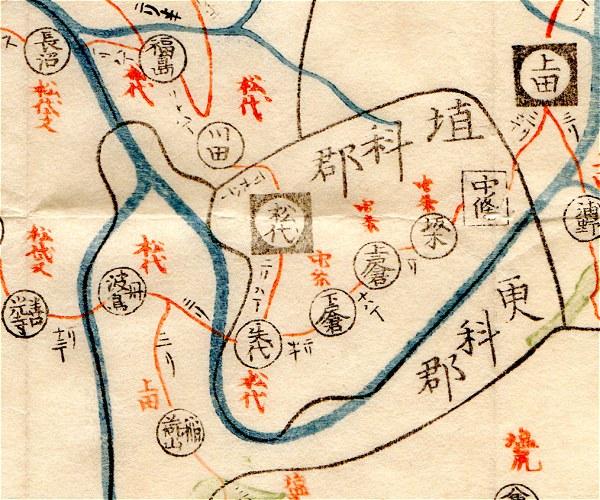 Shinanoshukueki04