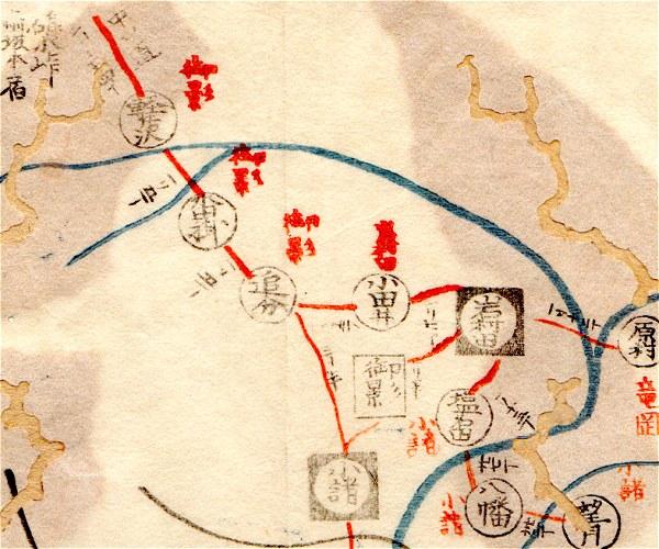 Shinanoshukueki05