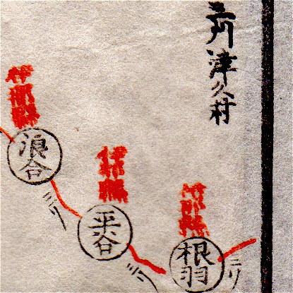 Shinanoshukueki07