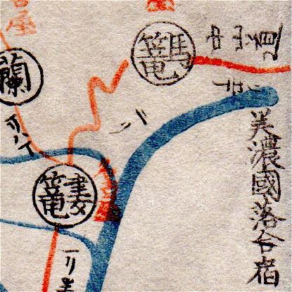 Shinanoshukueki08