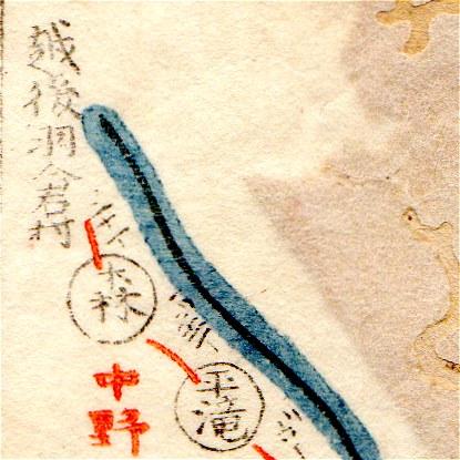 Shinanoshukueki11