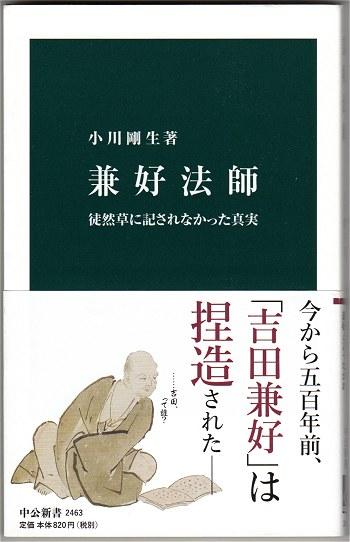 Kenkohoshi01