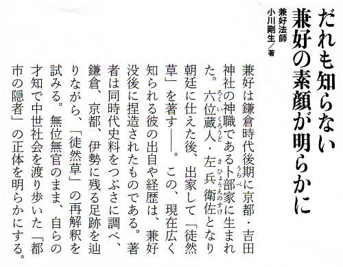 Kenkohoshi03