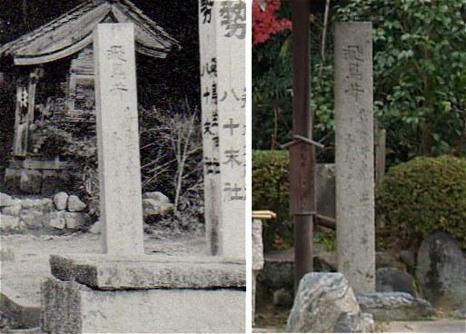 Asukameisho04