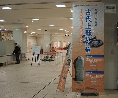 Togoku2018a